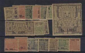 BOLIVIA (9b253) Mi 637-54 - Art set 17 values - never hinged