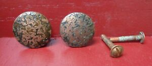 2 MORE AVAIL ANTIQUE HEAVY IRON SHUTTER CABINET DRAWER DOOR PULL KNOB #5