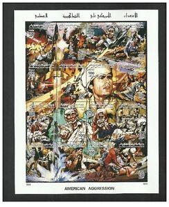 1996- Libya – American Aggression - Gaddafi Gheddafi– Gaddafi Kadhafi- USA MNH**
