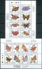 Bahrain 1994 ** Mi.527/42 Schmetterlinge Butterflies Insekten Insects
