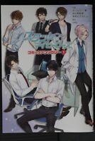 JAPAN Stand My Heroes Comic Anthology vol.1 (Manga)