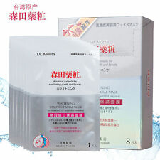 Dr. Morita WHITENING LINE Whitening Essence Facial Mask/Box(8pcs)