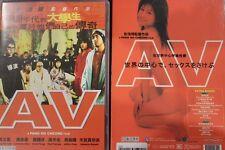 AV - MOVIE RARE DELETED DVD HONG KONG CHINESE SEX COMEDY MOVIE PANG CHO CHEUNG