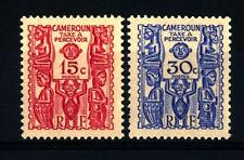 CAMEROUN - CAMERUN - 1939 - Segnatasse