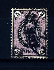 RUSSIA - 1866-1875 - Stemma nazionale in ovale con corona