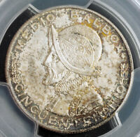 1953, Panama (Republic). Beautiful Silver 1/2 Balboa Coin. Gem! PCGS MS-65!