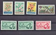 INDONESIA,  MALUKU SELATAN  Accumulation of 6 MLH stamps +1 IMPERFECT