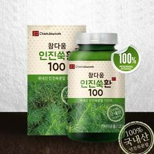 Natural 100% Korean Herb Mugwort Pills 120g(4.23oz) artemisia capillaris thunb