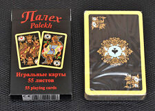 RUSSIAN SERIES - PALEKH 55 PLAYING CARDS RED BACK