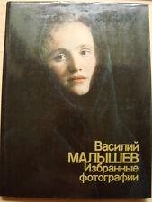 """Russian Soviet Photo Album Photographer Malyshev V. """"Selected works"""" 1988"""