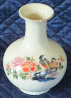 ENESCO, JAPANESE VASE, CREAM W/ BIRDS, 1979, 6 1-2""