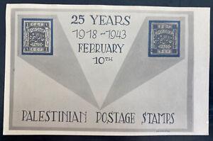 1943 Nahariya Palestine Postcard first day cover 25 years of postal Stamps