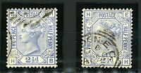 GB QV 1880/3 2½d blue plates 22 and 23 wmk IC sg157 cv£180+ (2v) FU Stamps