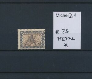 LO44984 Nepal Siva Mehadeva fine lot MH cv 25 EUR