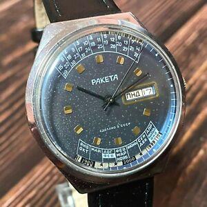 RAKETA COLLEGE Soviet Watch Perpetual Calendar USSR  Mechanical 2628 H Vintage
