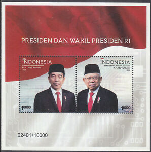 Indonesia - Indonesie New Issue 2020-08-17 (SS) President
