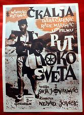 AROUND THE WORLD 1982 CKALJA BATA ZIVOJINOVIC MARKOVIC VUCO EXYU MOVIE POSTER #2