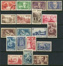 FRANCE 1936-38 SEMI-POSTALS B47/79