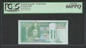 Mongolia 10 Turgrik ND(2014) P62h Uncirculated Graded 66