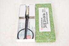 "7.5"" Japanese Long Handled Trimming Scissors for Bonsai Tree / Ikebana Tool"
