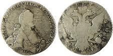 RUSSIE  ,  CATHERINE  II  ,  ROUBLE  ARGENT  1769  SAINT  PETERSBURG