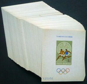 100 x Rumänien Romania1968 Block 67 ** MNH Olympiade Olympic Games 600,-- €  /4x
