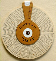 Movable ISRAEL PALESTINE 1940-50's Circular SLIDE RULE Calculator MULTIPLICATION
