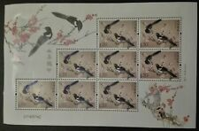CHINA-CHINY STAMPS MNH minisheet - Birds - Magpie, 2017, **