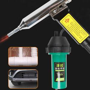 1000W Hot Welder Set Air Adjustable Temp Welding Heat Torch 40-550℃+Plastic Pipe