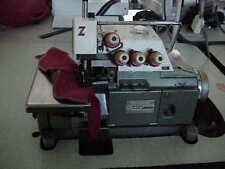 YAMATO  5 Thread OVERLOCKER  SEWING Machine