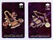 Set of Two Vintage Collectible Payphone Cards from Sultanate of Oman