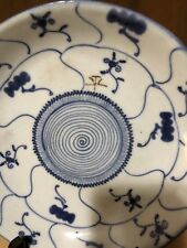 Yongzheng Blue and White, Ganoderma Lucidum