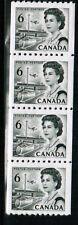 """Canada 1970 6c Centenial Coils strip 4 Mnh """"No Gum"""" # 468b"""