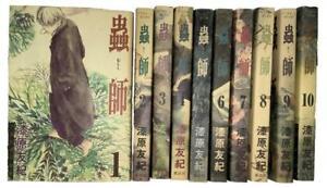 Mushishi Whole Volume Manga Comics Complete Set 1-10 Japanese Language