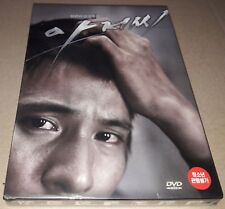 THE MAN FROM NOWHERE / Ajeossi / Won Bin / 2 DISC KOREA ACTION DVD S.E NEW