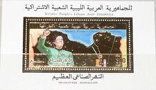 Libia libia 1984 bloque 83 S/s 1171 irrigación regado Project oro mnh