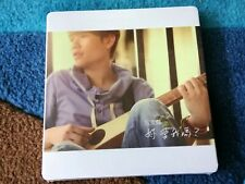MusicCD4U CD Wu Jia Hui - Ni Ai Wo Ma 伍家辉你爱我吗 2011