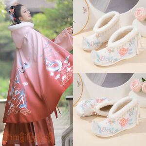HuaLang Hanfu Shoes Women's Shoes Winter Warm Fur Beads Boots Embroidery Shoes