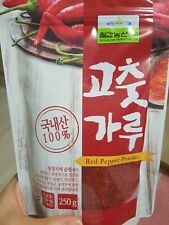 Korean Red Pepper Dried Gochugaru Spicy Hot Powder Chili Flakes Kimchi Sun-dried