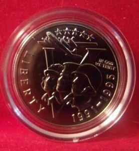 1991-1995 P World War II BU Half Dollar 50 cent NO BOX OR COA *DN*