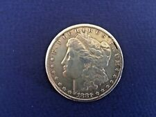 1881 -MORGAN -Silver Dollar -MS -Philadelphia- Mint