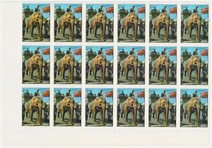 (F31-1) 1994 Laos 890K Ceremony of elephants imperforated 18block of stamps (A)