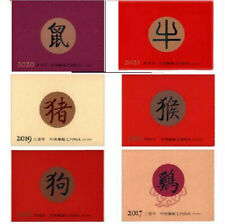 CHINA 2016-1 to 2021-11New Year Zodiac Monkey,Cock,Dog,Pig,Rat,Ox booklet