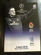 CSKA MOSCOW /  MOSKVA v CHELSEA  2004-05 UEFA CHAMPIONS LEAGUE - PROGRAMME