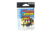 Decoy DJ-88 Twin Pike Assist Hooks Size 1 (6103)
