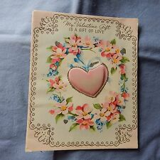 Vintage Valentine's Day Cd GIBSON CARD 25V84551 Pink Satin Heart - Dated 1954