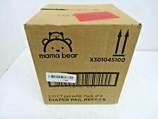 Mama Bear 270ct per refill, Pack of 4 Diaper Pail Refills