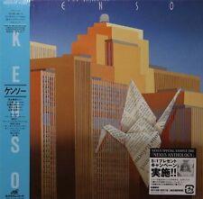 Kenso-same (3rd) Japanese prog jazz mini lp  cds