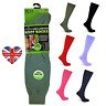 LADIES WELLINGTON WELLY BOOT SOCKS, LONG LENGTH, EASY GRIP TOP, CUSHIONED, 4-8