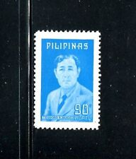 Philippines 1200, MNH, Teodoro R. Yangso. 1974